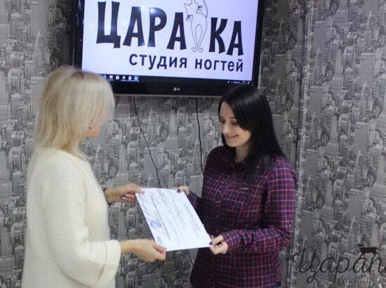 Студия ногтей Царапка (маникюр, педикюр) в Минске