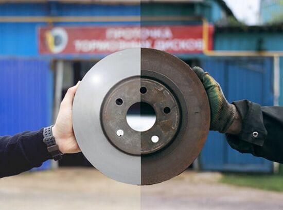 Проточка дисков в Минске