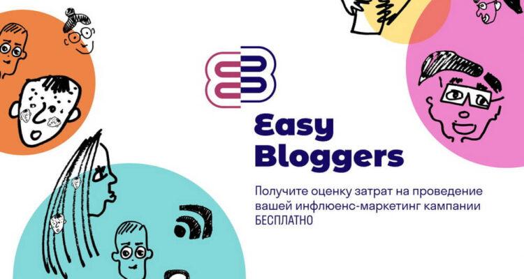 Сервис Easy Bloggers стал самым популярным приложением на Product Hunt 2020