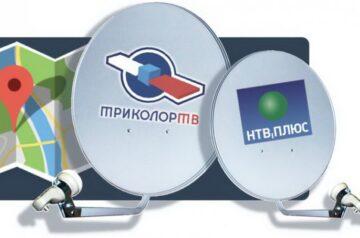 Оплата Триколор ТВ по выгодной цене