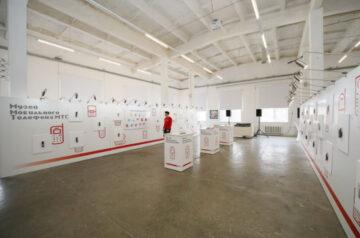 МТС открыла музей кнопочных телефонов в Минске