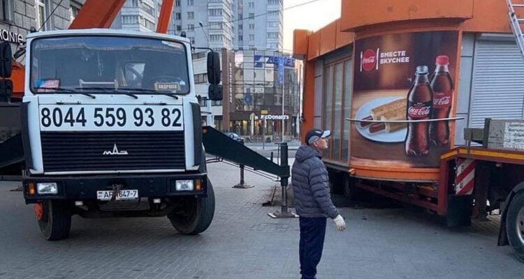 На Немиге демонтировали последний киоск Хутка Смачна