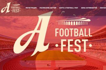 A Football Fest – новый футбольный формат фестиваля Аливарии